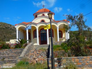 discover walking in crete 8793